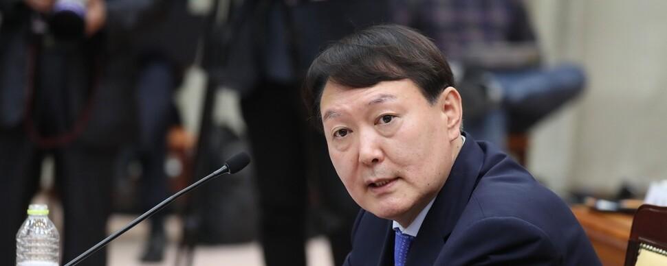 [단독] '측근 감찰' 막은 윤석열, 인권부에 조사 지시