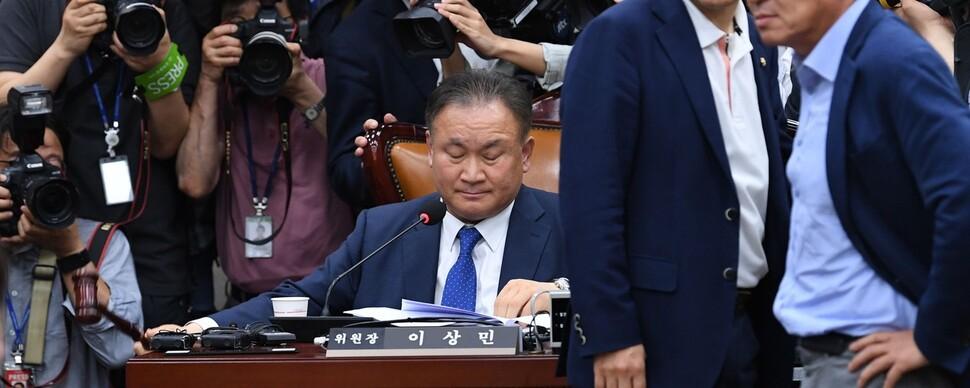 이상민 의원, '성적 지향' 포함 차별금지법 발의 나선다