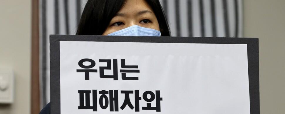 """박원순 피해자 쪽 """"'시장 기분좋게 하는 역할' 강요 받았다"""""""