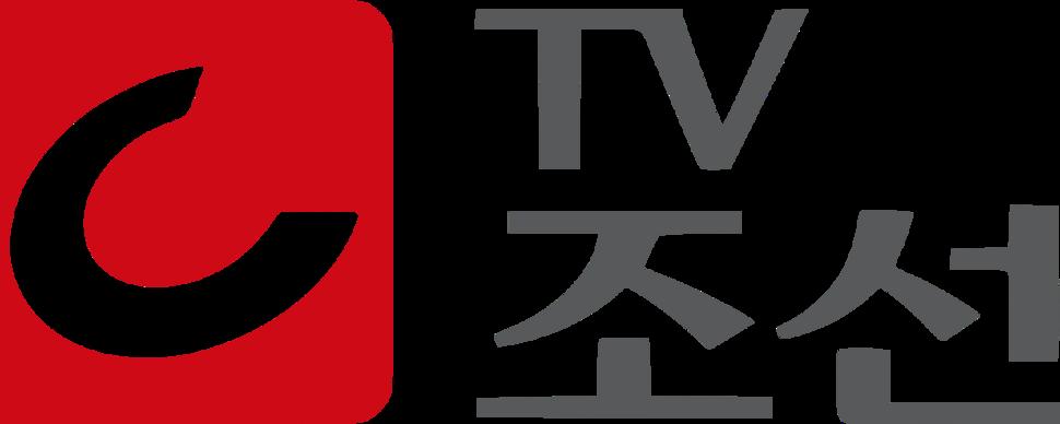 공정위, TV조선의 '방정오 300억대 부당거래 의혹' 조사