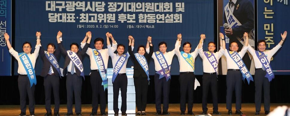 """최고위원 후보들 """"부동산 대책 지지하지만 보완 필요"""""""