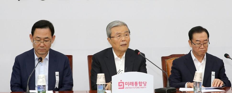 '기본소득' 앞세운 통합당, 중도확장 전략 공식화