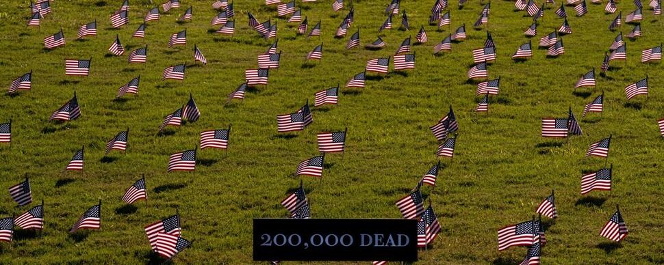 코로나 사망자 270여일만에 100만명 넘었다
