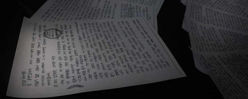"""김봉현 """"라임 부사장 도피 당시 검찰 권유·조력 받았다"""""""