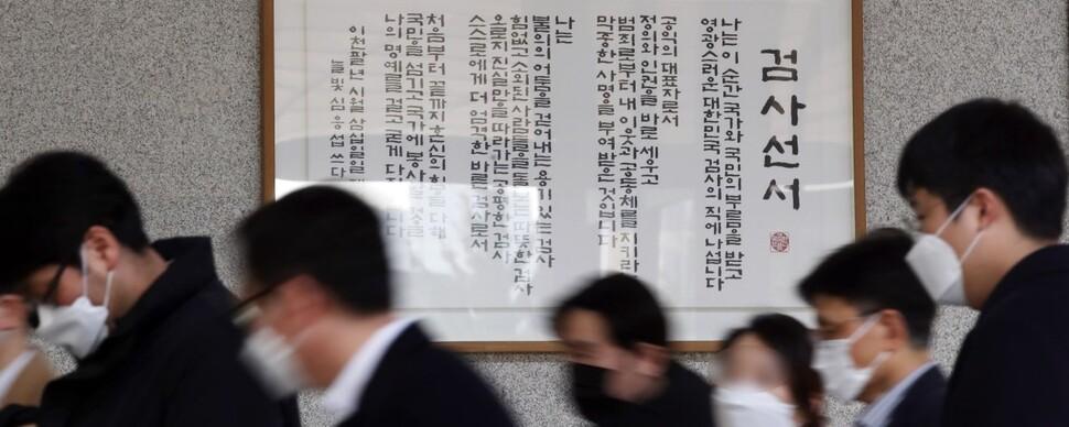 """'업무자료' 주장 문건, """"당직 전날 술"""" """"검찰간부 처제"""" 적혀"""