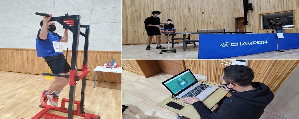 '홈트' 못지않은 온라인 체육대회를 아시나요?