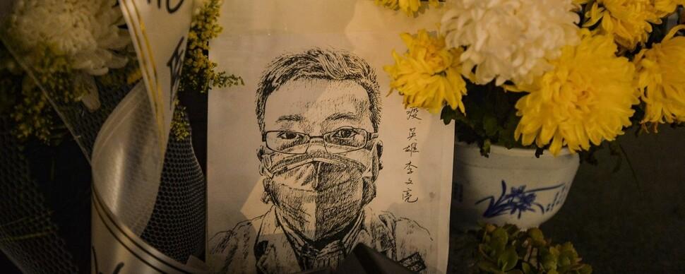 우한 봉쇄 1년…중국 '공론장' 된 리원량 웨이보
