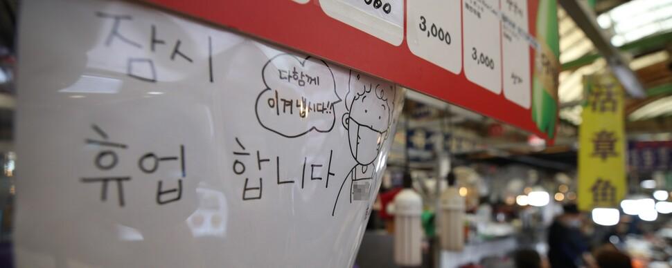 영업제한 소상공인 지원, 한국은 미국 10분의1 불과