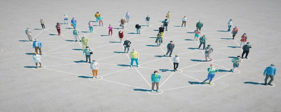 불평등 빚어내는 보이지 않는 손, 네트워크