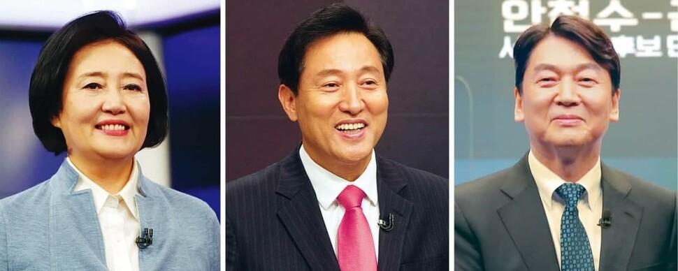 2021 서울시장 선거, 단일화 전쟁이 시작됐다