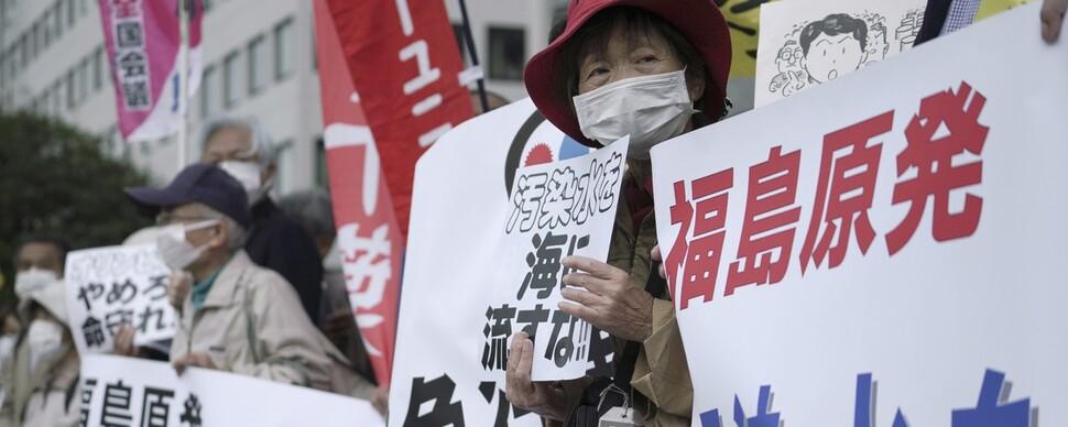 IAEA와 미국은 일본의 '오염수 방류' 왜 지지했을까