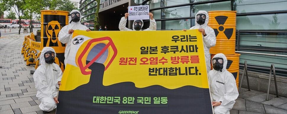 후쿠시마 오염수, 바다 방류가 최선이었을까?