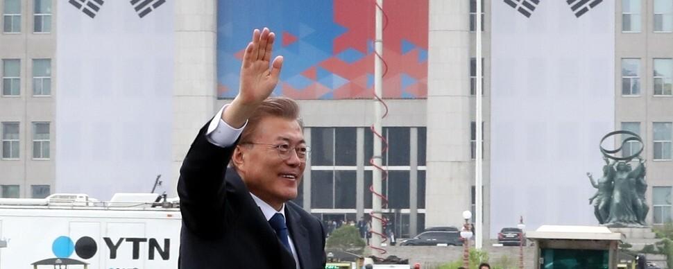 """""""문재인 정부 4년, 올바른 가치 표방했지만 역량 부족"""""""