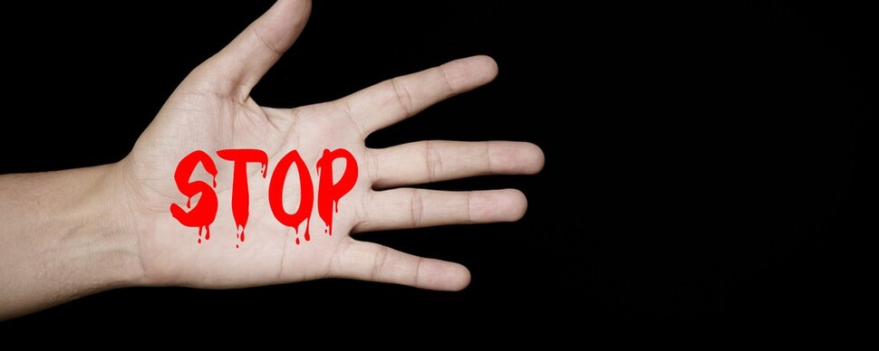 여고 단톡방 몰려와 성적 발언·사진… '옵챗 테러'도 범죄