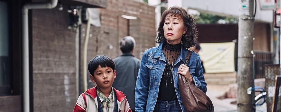어떻게 늙을지 모르는데…떨떠름한 'K-할머니' 전성시대