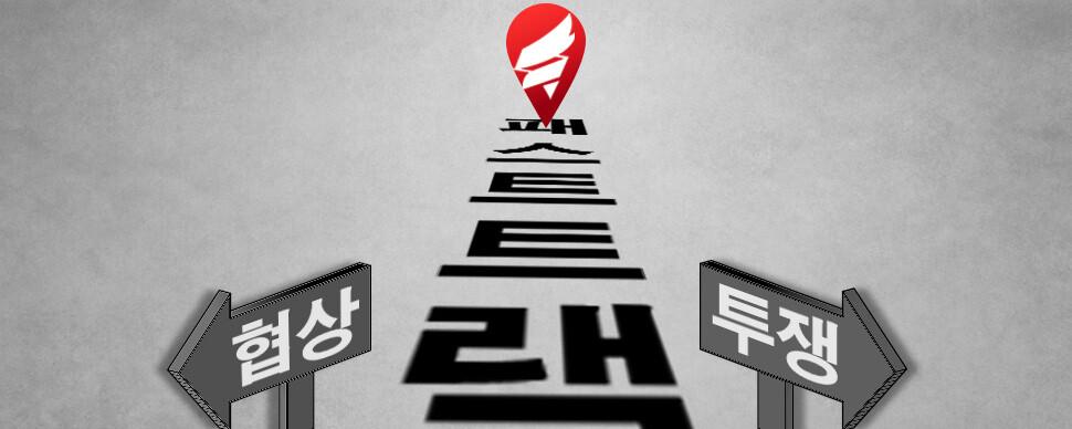 """""""막을 방법이 없다"""" 절감한 한국당…장외투쟁론 확산"""