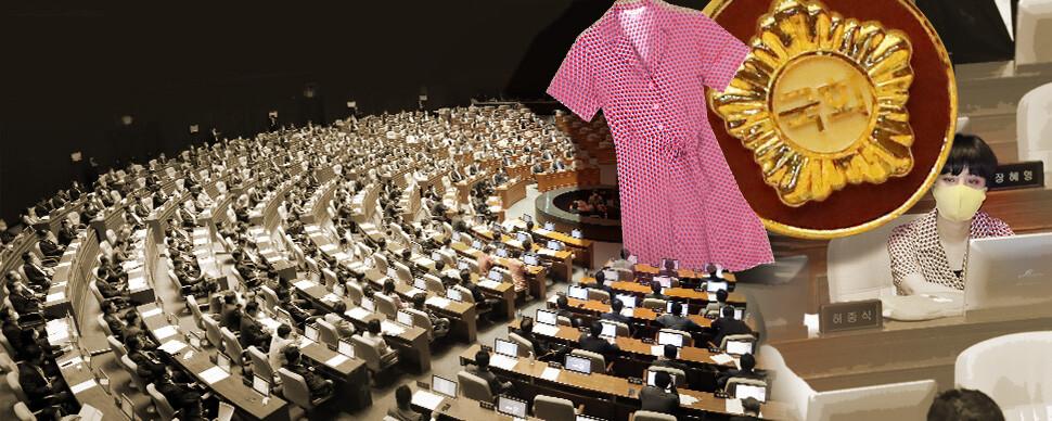 '양복으로 세운' 50대 남성만의 국회, 류호정 '원피스'가 깼다