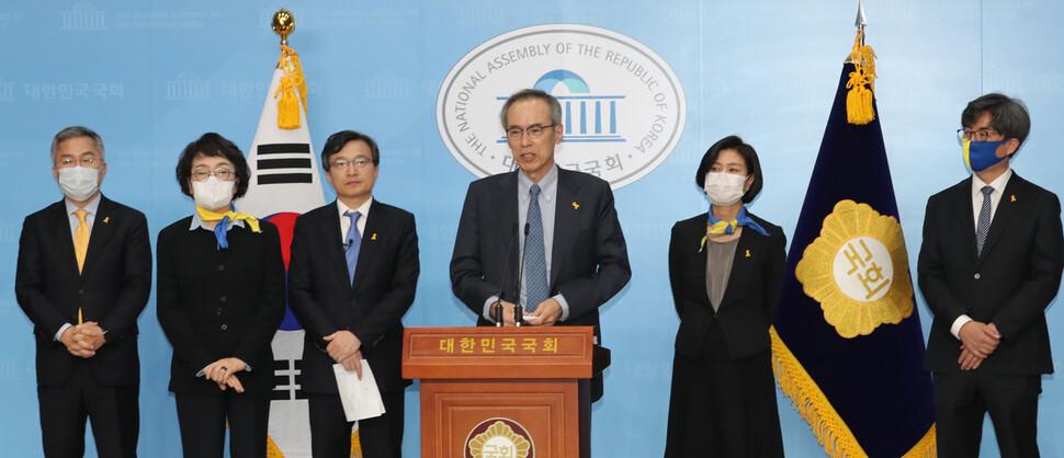 열린민주당 '총선 펀드' 1시간만에 목표액 42억원 모아
