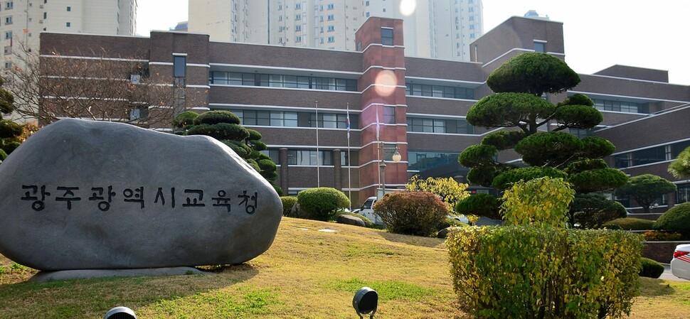 광주서 초등교사 코로나 확진 판정…교육당국 비상