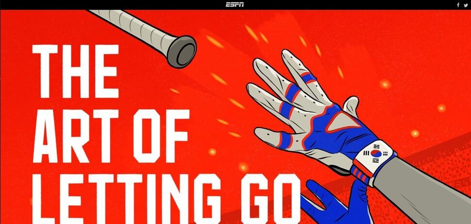어서 와, '빠던'은 처음이지? K-야구가 누른 미국의 '웃음 버튼'