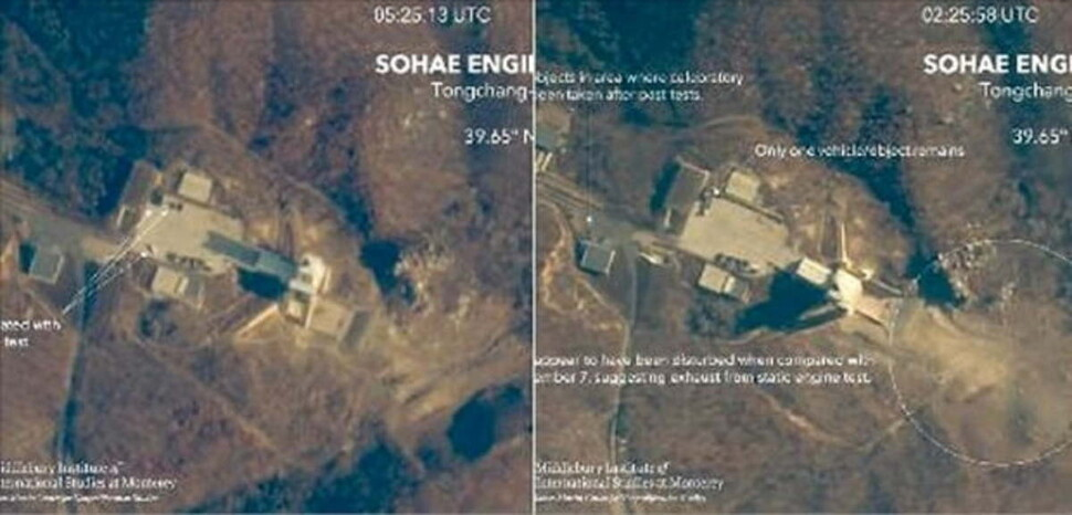 N. Korea's Sohae test was of a high-output engine using liquid fuel, S. Korean military says