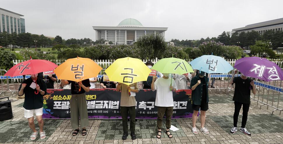 """개신교와 손잡고 """"차별금지법 반대""""…엇나가는 민주당 의원"""