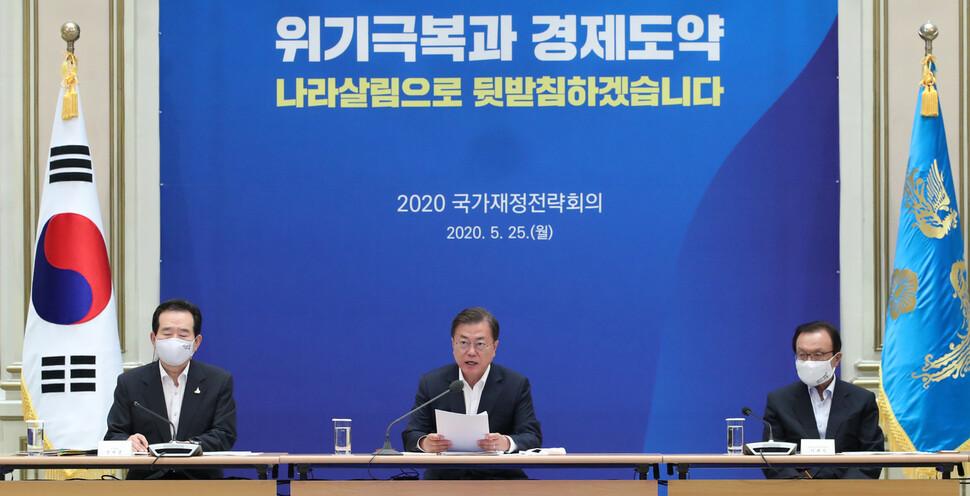 """""""국채 의존한 확장 재정은 무리"""" 중장기 증세 대책 논의 목소리"""