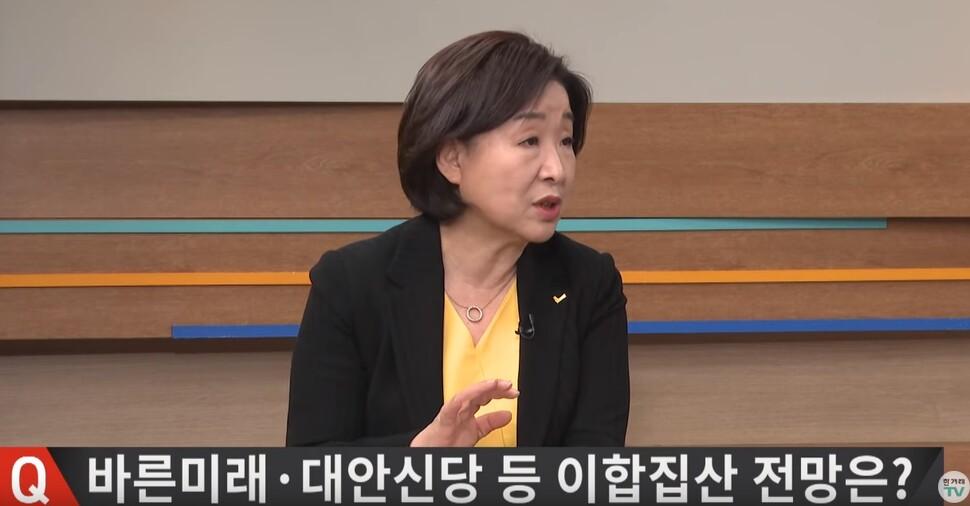 """심상정 """"선거제도 개혁 위해 처절히 싸울때 안철수 어디 있었냐"""""""