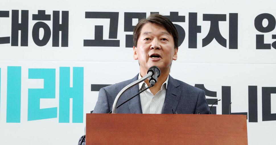 """안철수, 바른미래당 탈당 """"비통…재건 불가능 결론"""""""