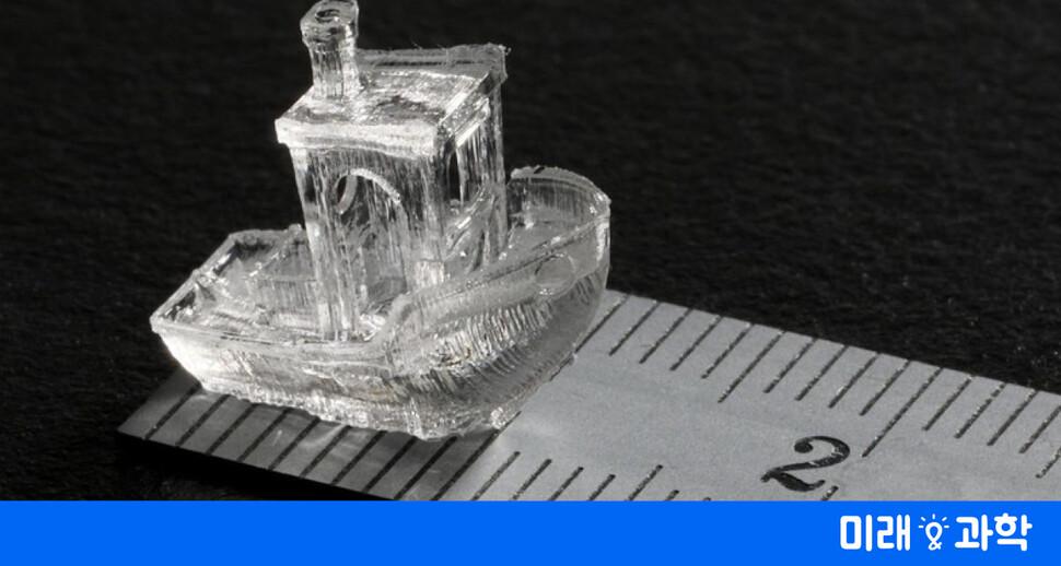 도깨비방망이처럼? 한번에 끝내는 3D 프린팅 신기술