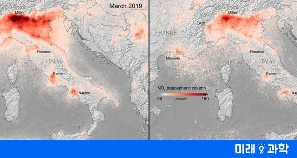 대기오염이 '코로나19' 사망 위험 높인다