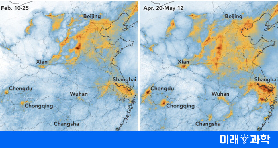 깨끗해졌던 중국 하늘…석달만에 원위치