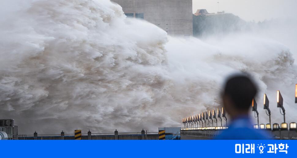 기후위기 '비상사태'…위험하고 긴급하다