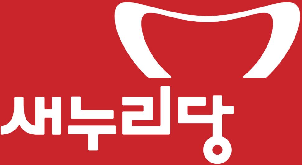 미래통합당, '새누리당 작명 주장' 신천지 이만희 명예훼손 고소
