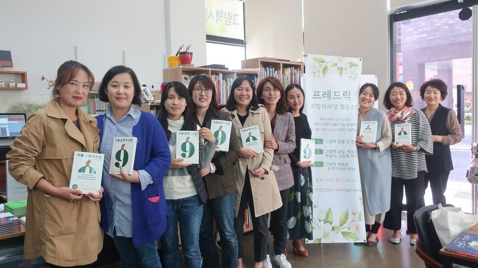 '아홉 살 독서 수업' 한미화 평론가와 '짜릿한 탈출, 새벽 독토' 회원들.