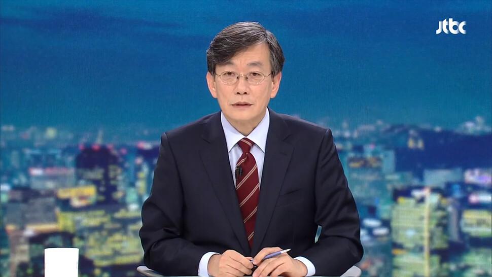 손석희 JTBC 대표이사 사장의 마지막 <뉴스룸> 방송. JTBC 화면 갈무리