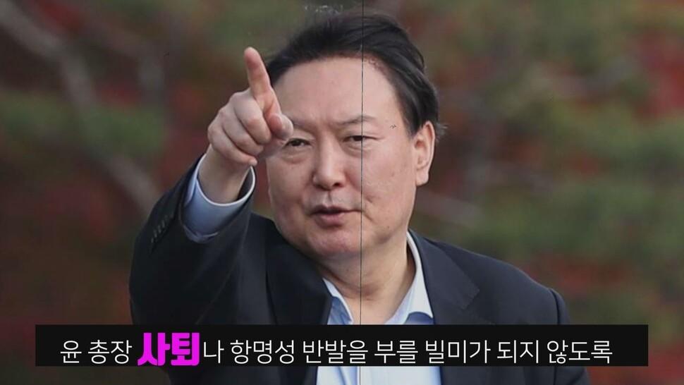 한겨레tv 영상 갈무리