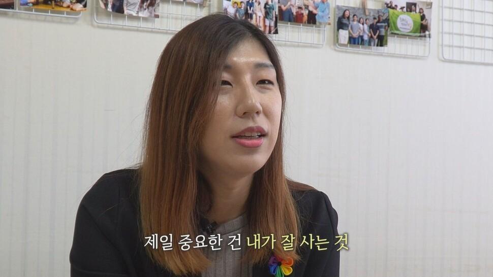 '최초 트랜스젠더 변호사' 박한희씨와 숙명여대 트랜스젠더 합격생이 나눈 이야기. 한겨레TV