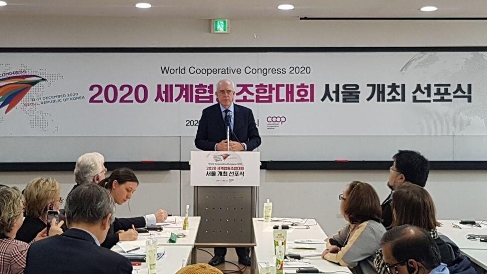 브루노 롤런트 ICA 사무총장이 환영사를 ICA 2020 대회의 개최배경과 의미에 대해 발표하고 있다. 서혜빈 한겨레경제사회연구원 연구원