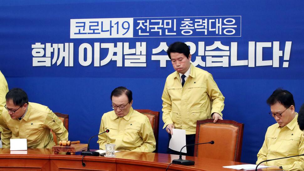 '7석 vs 25석' 비례 시나리오에…민주 '위성정당' 기류 바뀌나