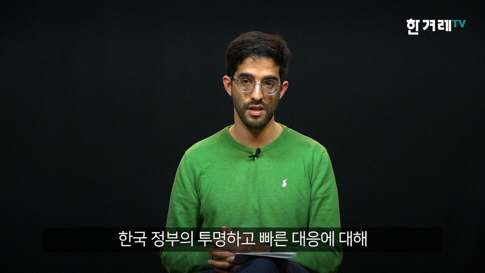 한겨레TV 갈무리
