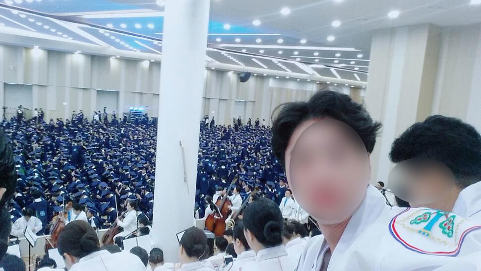 2017년 신천지 행사장에서 박형민(오른쪽 두번째)씨. 박형민 제공.