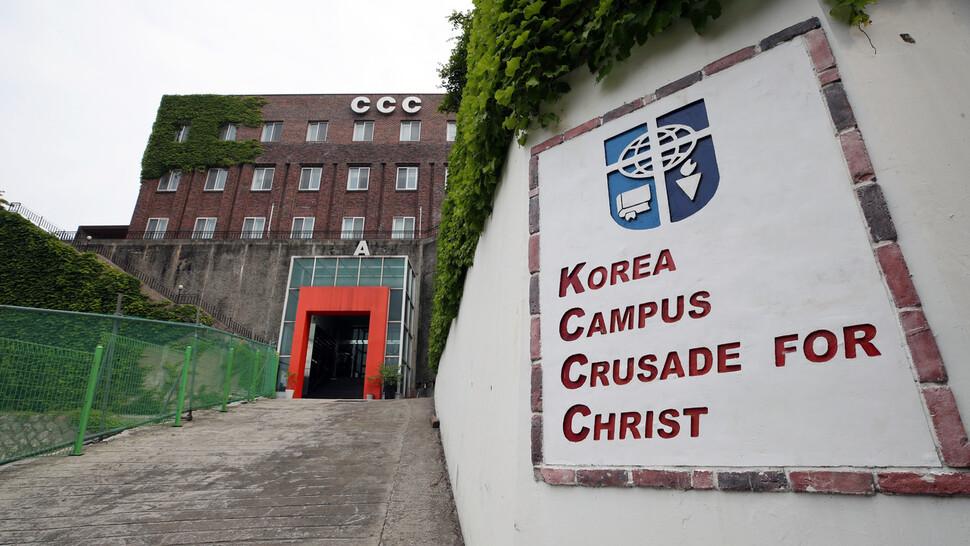 선교회 간사 접촉 가천대생 2명도 코로나 확진…학생 등 200여명 검사