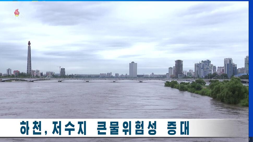 """통일부 """"북한 호우 피해, '대동강 범람' 2007년때보다 심각해"""""""