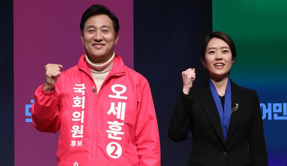 """정의당, 오세훈·고민정 동성애 관련  발언 """"한심한 질문과 답변"""""""