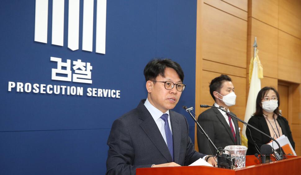 성폭력 무혐의·기소유예 사건 800건 재수사한다