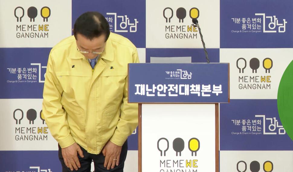 """강남구청장 """"제주도 방문 확진자 모녀 옹호 발언 사과"""""""