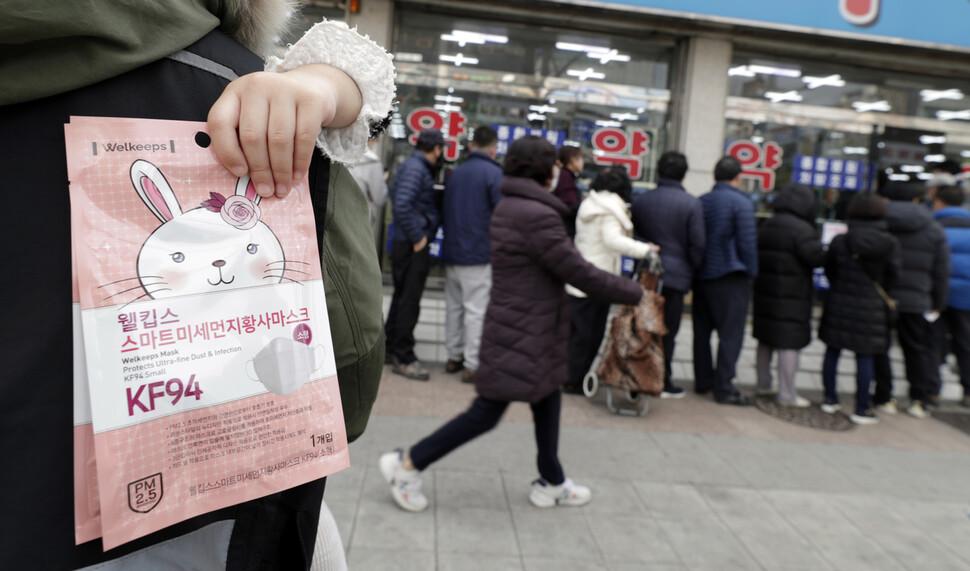 공적마스크 6월부터 '5부제' 폐지…18살 이하는 주 5개 구매 가능