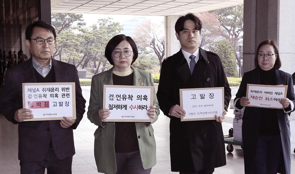 [사설] '채널A-검찰 유착' 의혹, 신속·엄정하게 감찰해야