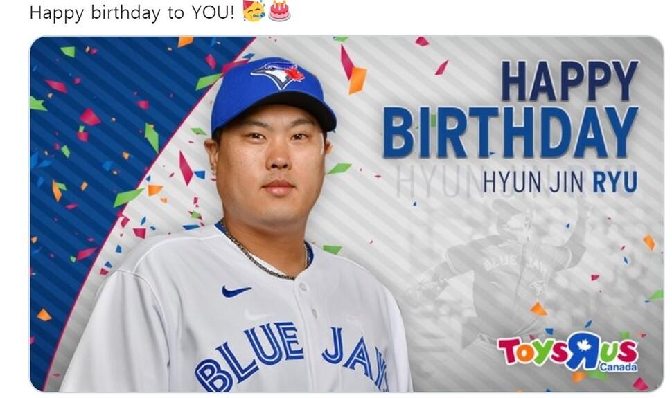 류현진 타지서 외로운 생일…귀국 선택할까